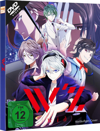 W'z - Volume 1: Episode 01-06 [DVD]