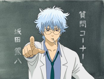 Gintama Box 2: Episode 14 - 24 [Blu-ray]