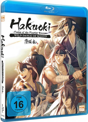 Hakuoki - The Movie 1: Demon of the Fleeting Blossom - Wild Dance of Kyoto [Blu-ray]