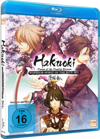 Hakuoki - The Movie 2: Demon of the Fleeting Blossom - Warrior Spirit of the Blue Sky [Blu-ray]