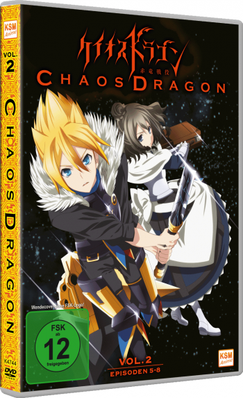 Chaos Dragon - Volume 2 Episode 05-08
