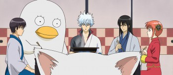 Gintama - Gesamtedition Episode 01-37 [Blu-ray]