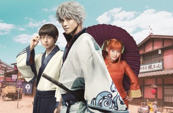 Gintama: Live-Action-Movie
