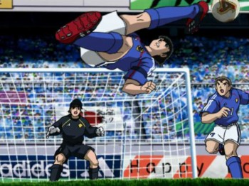 Captain Tsubasa - Superkickers - Gesamtedition [Blu-ray]