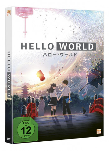 Hello World [DVD]