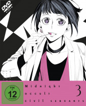 Midnight Occult Civil Servants - Volume 3: Episode 09-12 [DVD]