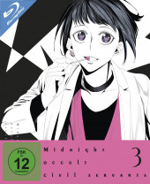 Midnight Occult Civil Servants - Volume 3: Episode 09-12 [Blu-ray]