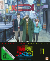 Kabukicho Sherlock - Volume 1: Episode 01-06 [Blu-ray]