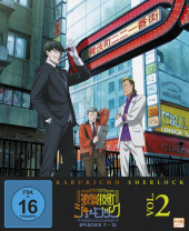 Kabukicho Sherlock - Volume 2: Episode 07-12 [Blu-ray]