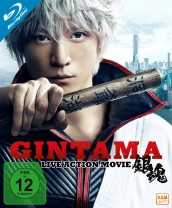 Gintama: Live-Action-Movie [Blu-ray]
