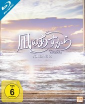Nagi no Asukara - Volume 5: Episode 22-26 [Blu-ray]