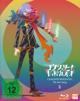 Concrete Revolutio - The last Song - Staffel 2 - Volume 2: Episode 07-11 [Blu-ray]