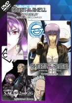 Ghost in the Shell - Stand Alone Complex Bundle [DVD]
