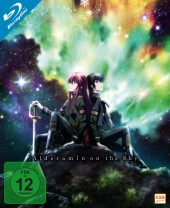 Alderamin on the Sky - Gesamtedition: Episode 01-13 [Blu-ray]