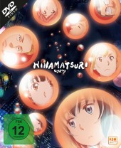 Hinamatsuri - Volume 1: Episode 01-04 [DVD]