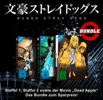 Bungo Stray Dogs - Bundle - Staffel 1+2+Film [Blu-ray]