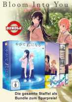 Bloom Into You - Gesamtedition - Volume 1-3: Episode 01-13 [Blu-ray]