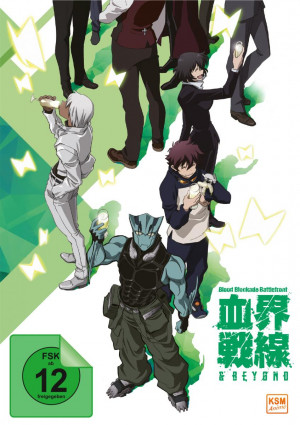 Blood Blockade Battlefront & Beyond - Volume 2: Episode 05-08 [DVD] [Limited Edition]