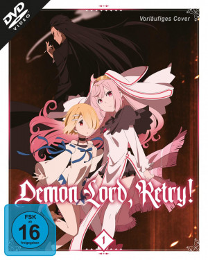 Demon Lord, Retry! Volume 1: Episode 01-04 [DVD]