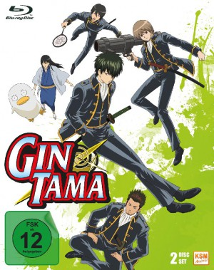 Gintama Box 3: Episode 25 - 37 [Blu-ray]
