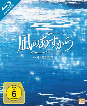 Nagi no Asukara - Volume 2: Episode 07-11 [Blu-ray]
