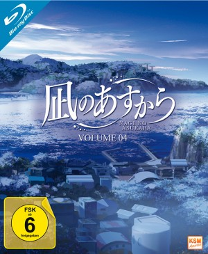 Nagi no Asukara - Volume 4: Episode 17-21 [Blu-ray]