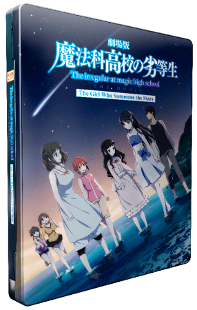 The Irregular at Magic High School - The Girl who summons the Stars - The Movie [DVD] im FuturePak