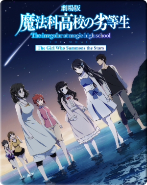 The Irregular at Magic High School - The Girl who summons the Stars - The Movie [Blu-ray] im FuturePak