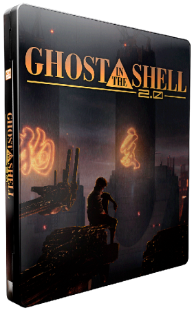 Ghost in the Shell 2.0 [DVD] im FuturePak