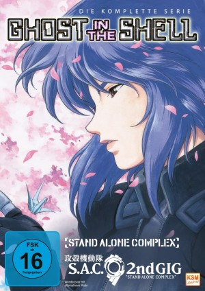 Ghost in the Shell - S.A.C. und S.A.C. 2nd GIG: Gesamtedition Staffel 1 & 2 [DVD]