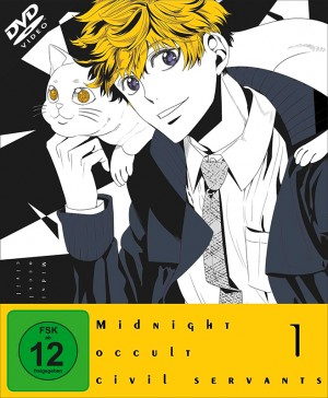 Midnight Occult Civil Servants - Volume 1: Episode 01-04 [DVD]
