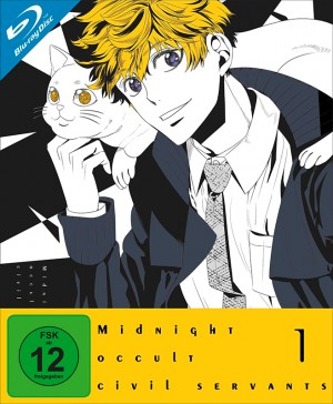 Midnight Occult Civil Servants - Volume 1: Episode 01-04 [Blu-ray]