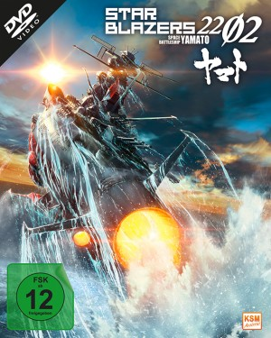Star Blazers 2202 - Space Ship Yamato - Volume 1: Episode 01-06 [DVD]