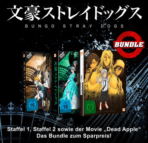 Bungo Stray Dogs - Bundle - Staffel 1+2+Film [DVD]