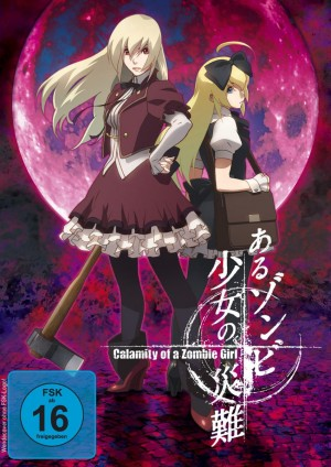 Calamity of a Zombie Girl [DVD]