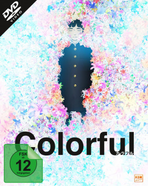 Colorful - Collector's Edition [DVD]
