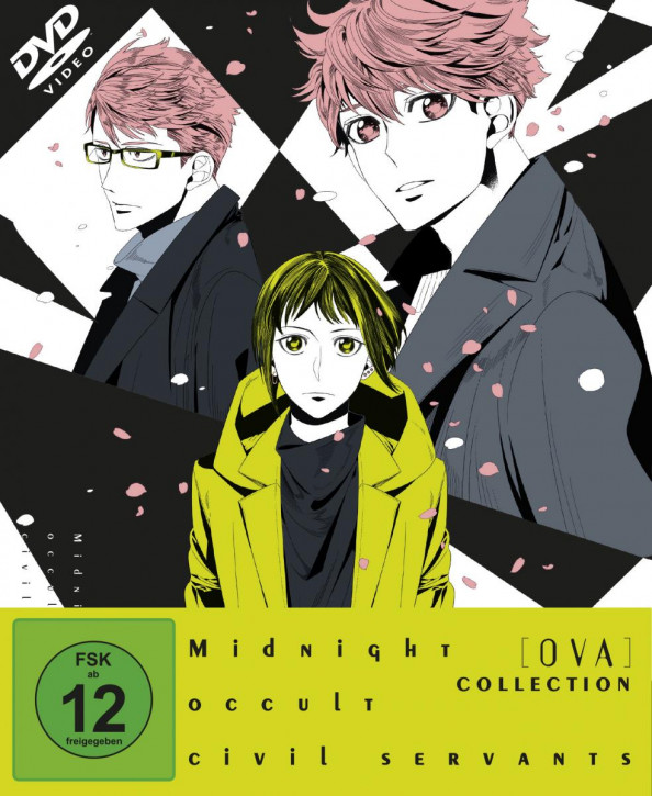Midnight Occult Civil Servants - OVA-Collection [DVD]