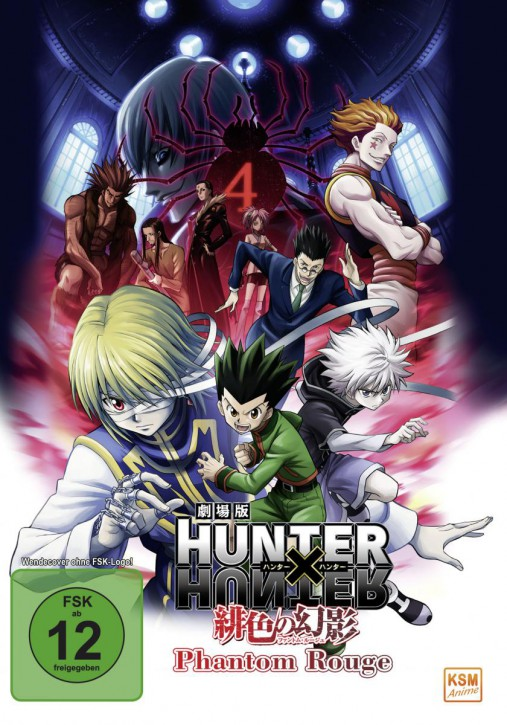 HUNTERxHUNTER - Phantom Rouge