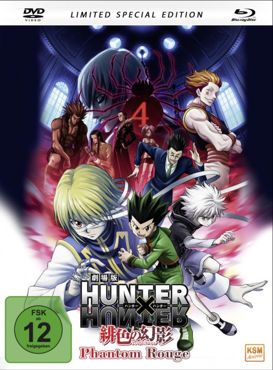 HUNTERxHUNTER - Phantom Rouge (Limited Special Edition im Mediabook) [DVD + Blu-ray]