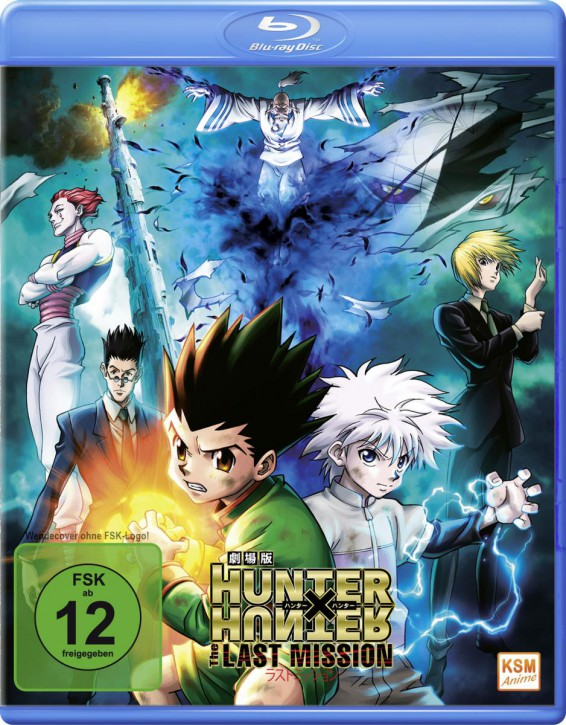 HUNTERxHUNTER - The Last Mission [Blu-ray]
