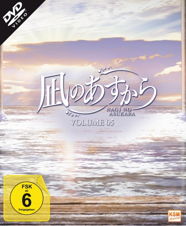 Nagi no Asukara - Volume 5: Episode 22-26