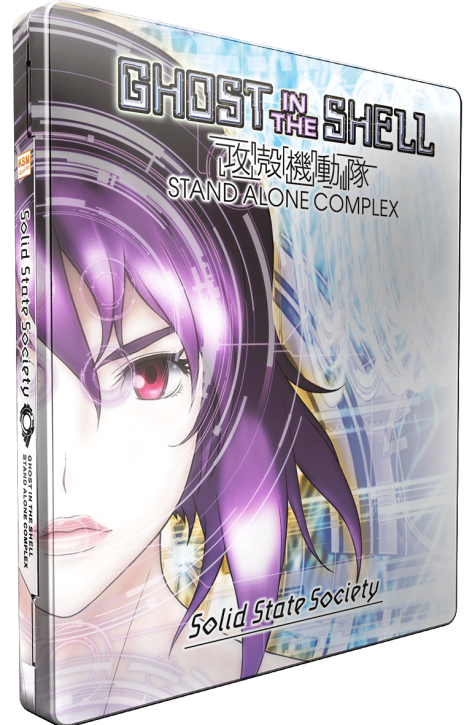 Ghost in the Shell - Stand Alone Complex - Solid State Society [DVD] im FuturePak