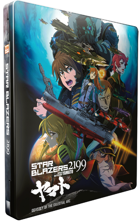 Star Blazers 2199 - Space Battleship Yamato - The Movie 2 [DVD] im FuturePak