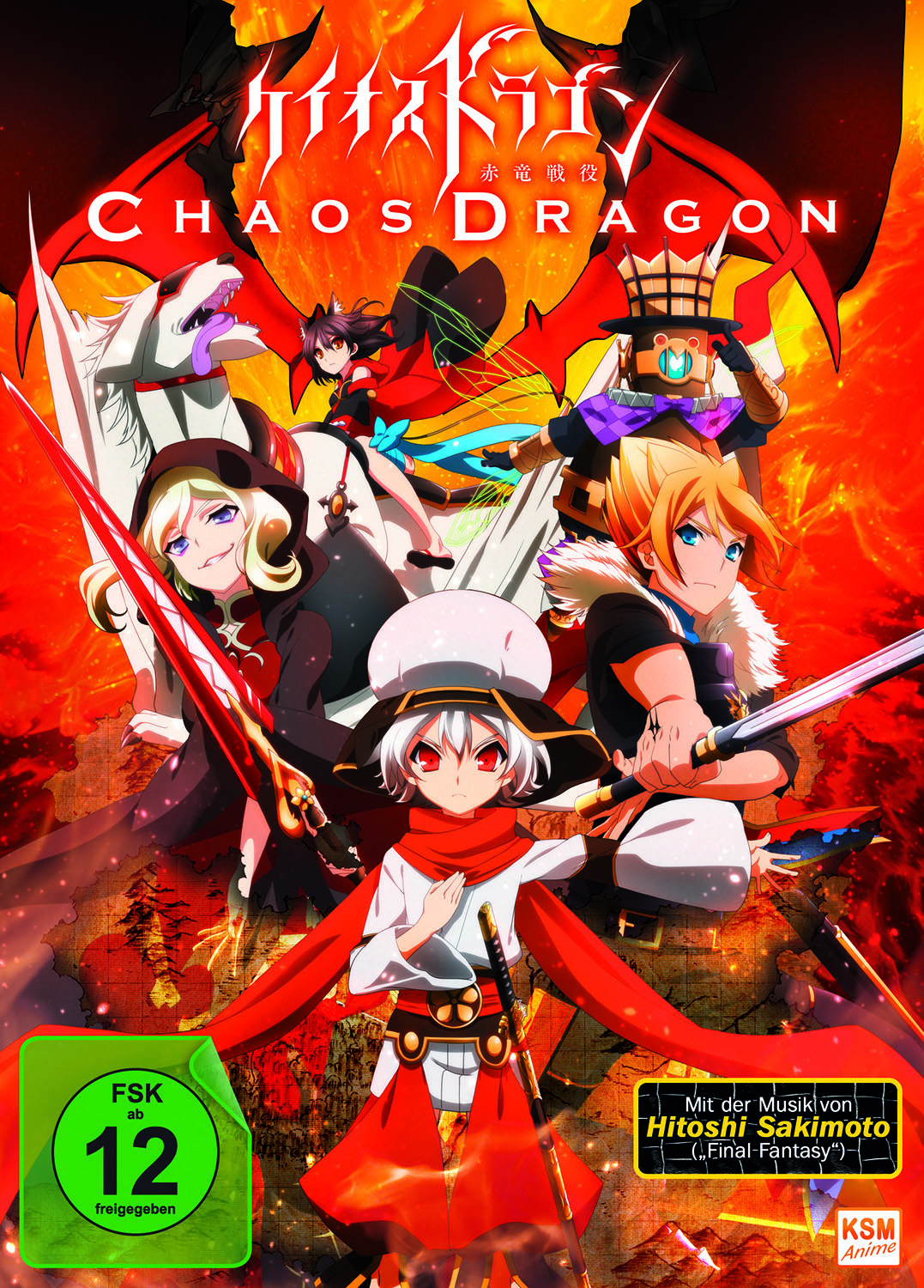 Chaos Dragon - Volume 1 Episode 01-04 im Sammelschuber