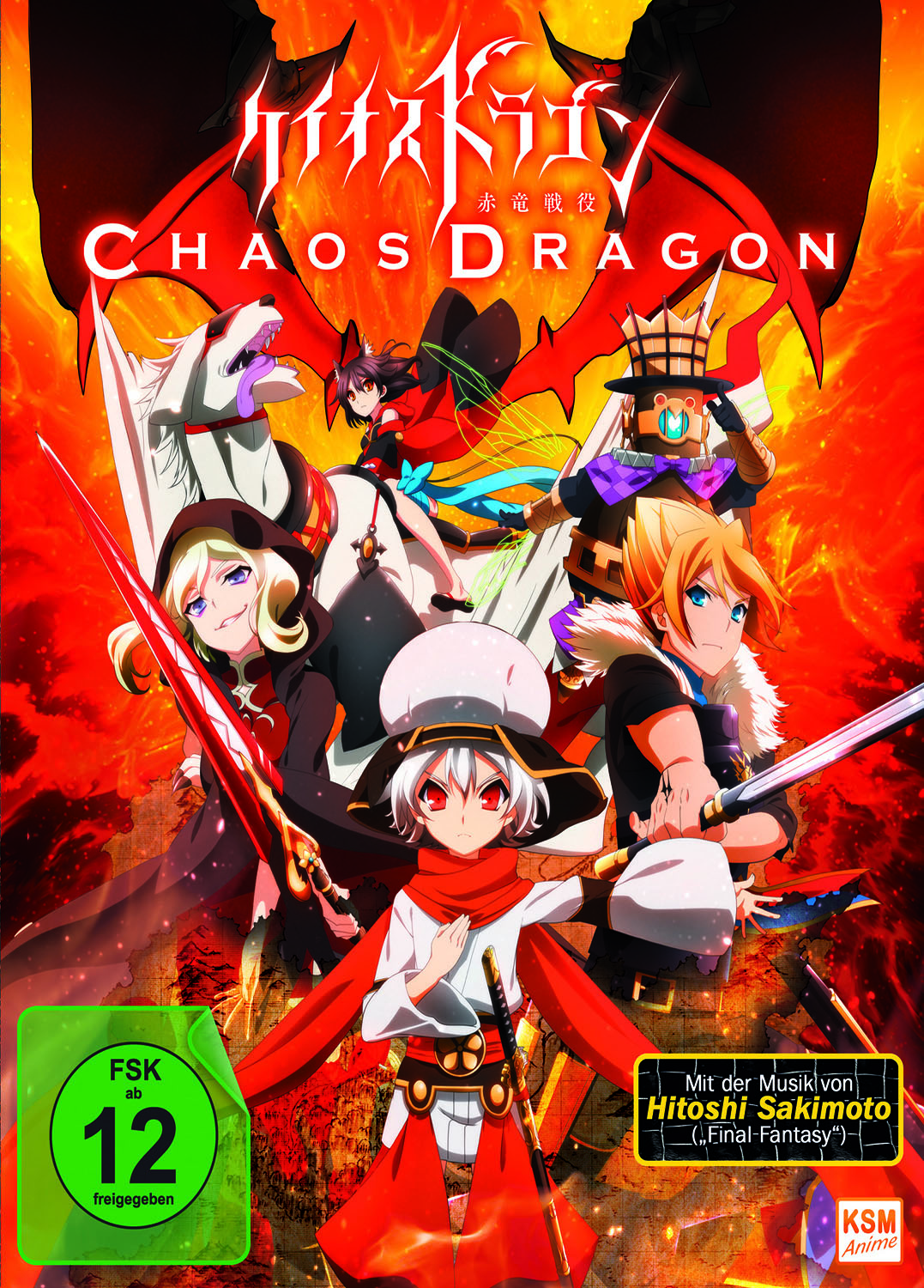 Chaos Dragon - Volume 1 Episode 01 - 04 im Sammelschuber (Blu-ray)