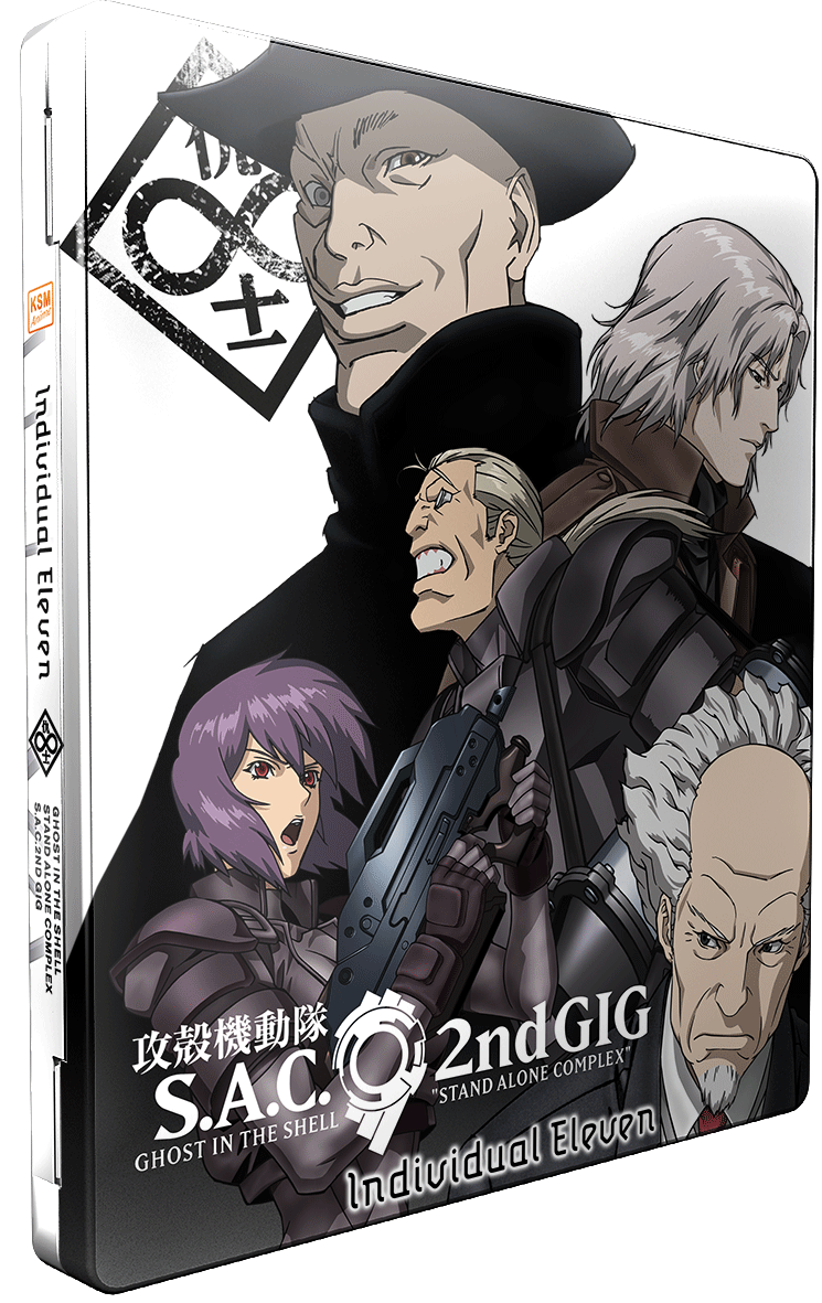 Ghost in the Shell - Stand Alone Complex - Individual Eleven [Blu-ray] im FuturePak