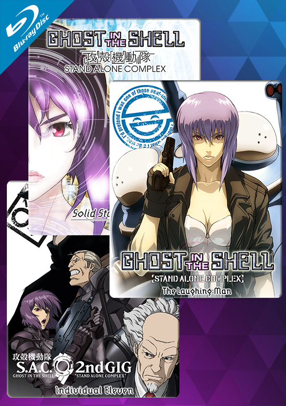 Ghost in the Shell - Stand Alone Complex Bundle [Blu-ray]