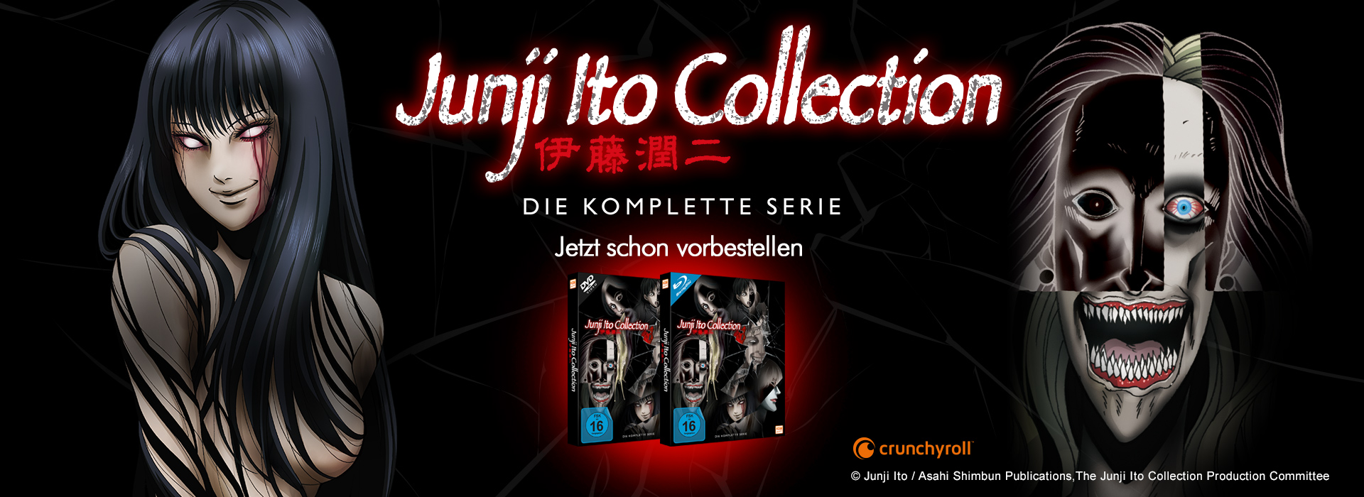Teaser Junji Ito Collection