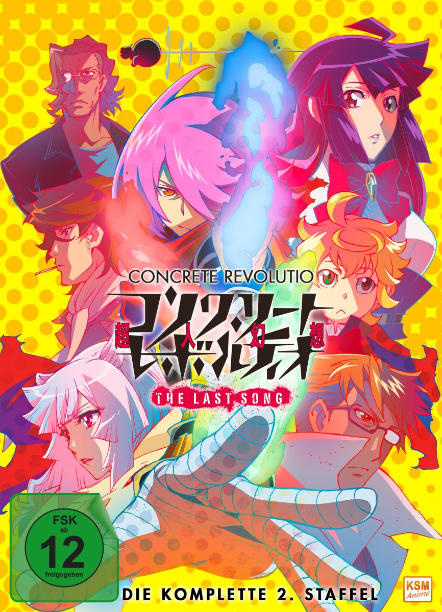 Concrete Revolutio - The Last Song, Gesamtedition [DVD]
