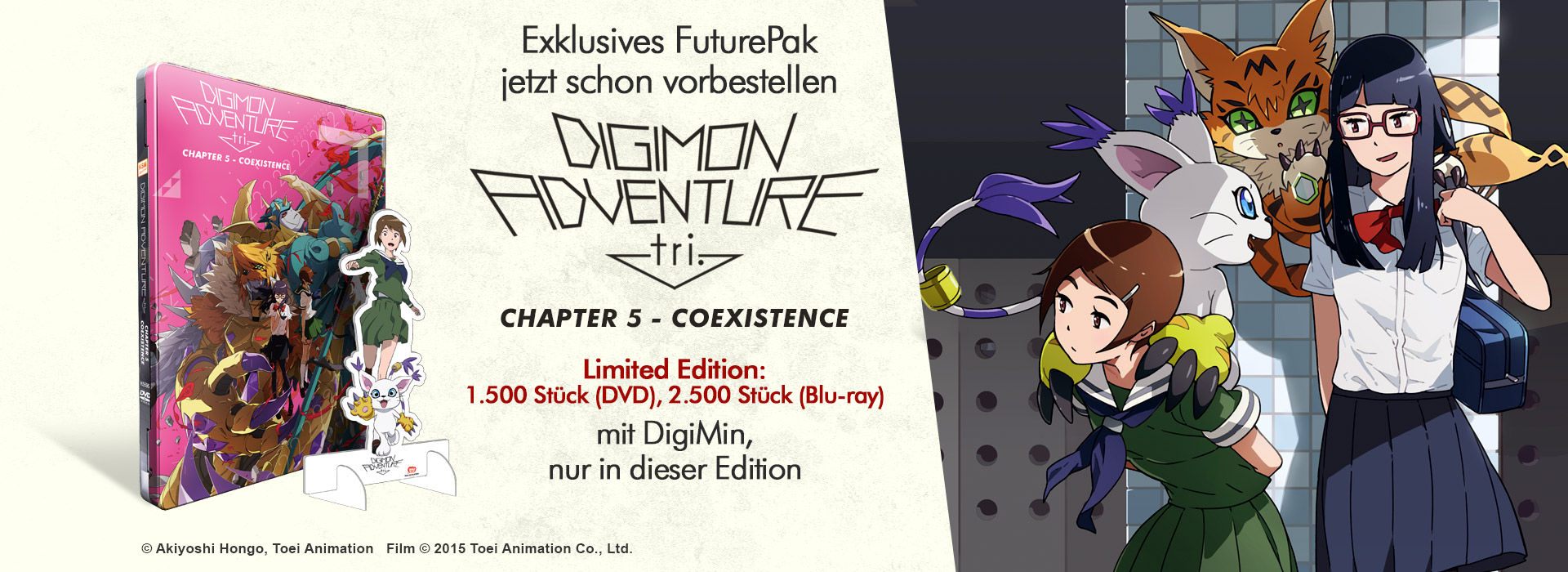Teaser Digimon tri. Chapter 5
